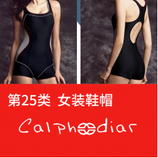 CALPH DIAR(香奈儿)